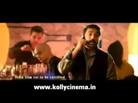 Manmadhan Ambu Official Trailer by...