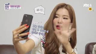 Download Lagu 레드벨벳(Red Velvet) 동생들 'Power-Up'을 위한 선미(SUNMI)x한채영(han chae young)의 깜짝 방문! 비밀언니(secretsister) 16회 Mp3