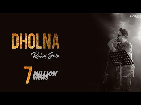 Dholna - Unplugged Cover | Rahul Jain | Dil To Pagal Hai | Shahrukh Khan | Madhuri Dixit