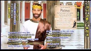 2부-생명체와 인간 1~5편: 플로티노스의 엔네아데스:…