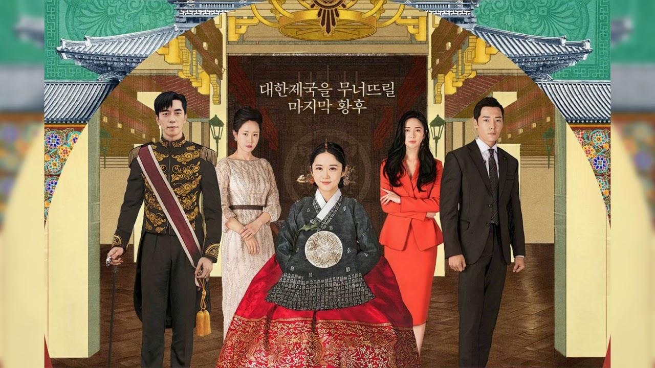 The Last Empress Original Soundtrack - Dignity of the Empress (황후의 품격)