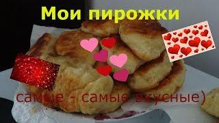 Пирожки с картошкой и свиной печенью...