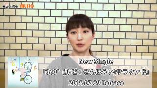 excite music http://www.excite.co.jp/News/emusic/ New Single『360°...
