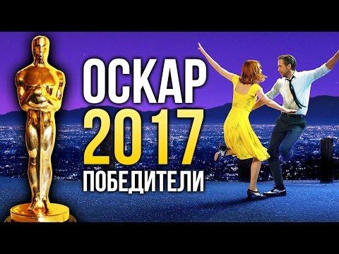 Оскар лучший мультфильм 2017