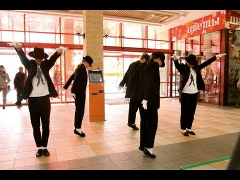 Видео: Michael Jackson Russian Flash Mob 2013. Smooth Criminal, Billie Jean, Will You Be There