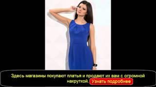 греческие платья фото(, 2014-04-10T06:40:54.000Z)