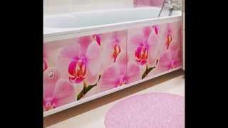 Экраны под ванну - Сантехникс.ру(Экраны под ванну - http://www.santehniks.ru/ekran-pod-vannu., 2013-05-28T12:29:57.000Z)
