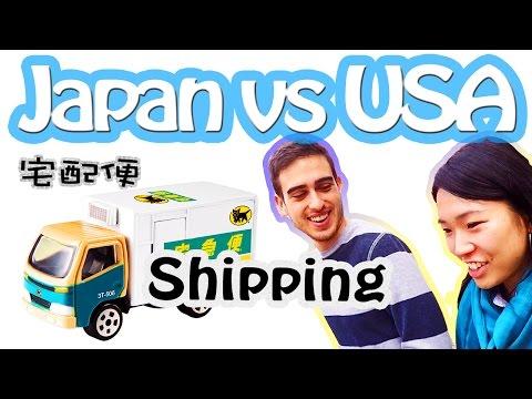 "Japan vs America ""Shipping"" GoPro Walk&Talk 宅配便の違い"