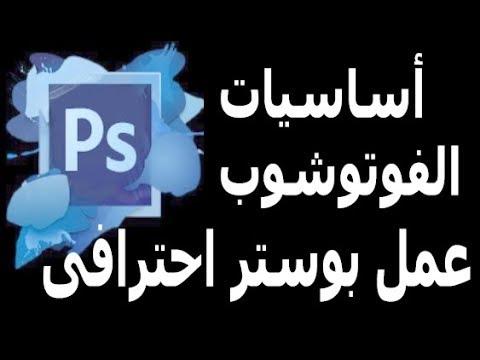 Photoshop CC,CS6