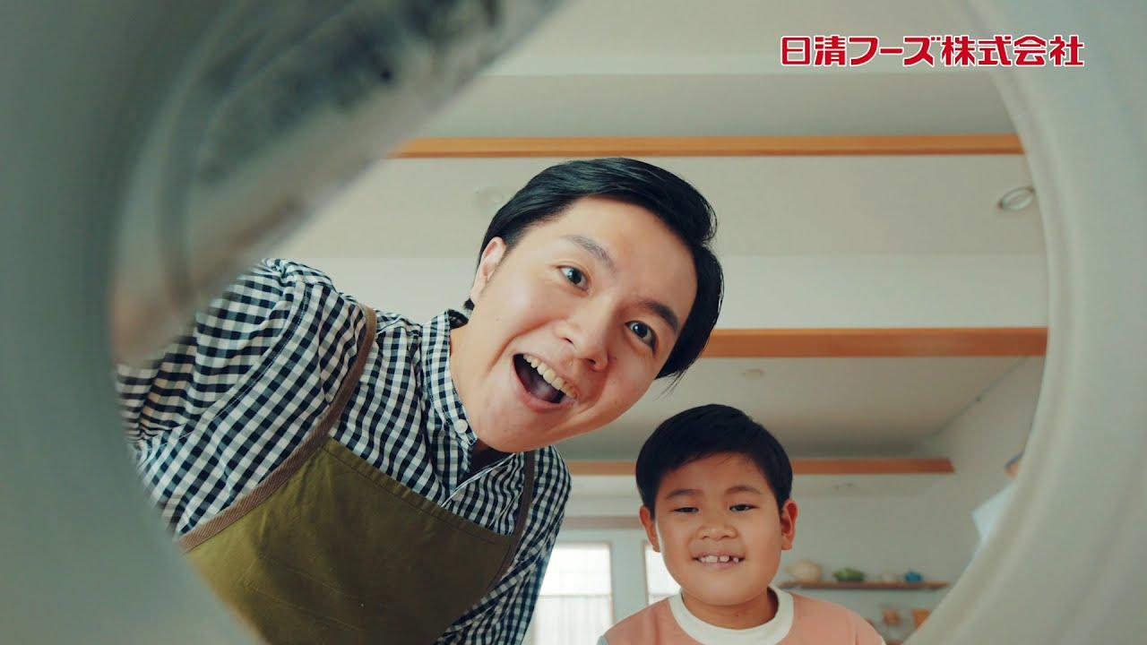 ②カップでつくるお好み焼セットWEB動画 「パパにもおまかせ編」家族の時間をもっと楽しく!