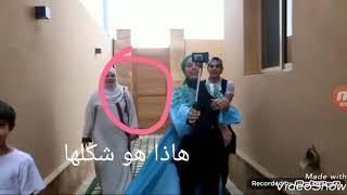 شكل زوجة محمد مشيع اخيرا