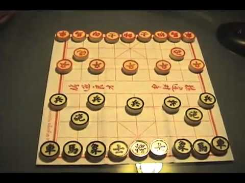 Board Games 1: Chinese Chess