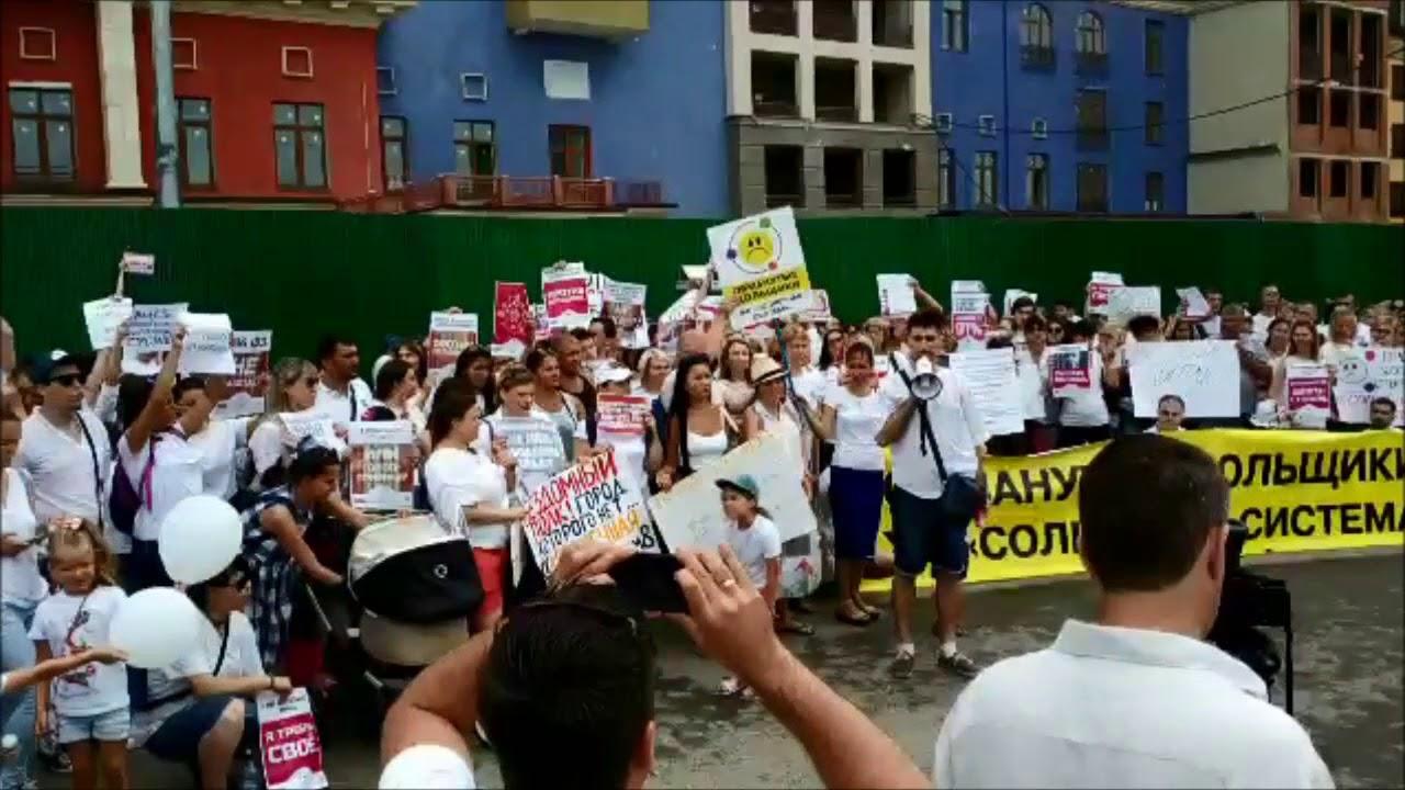 Митинг обманутых дольщиков Urban Group