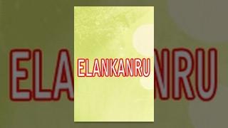 Elan Kandru (1985) Tamil Movie
