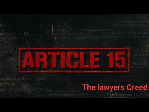 Article 15 | Constitution of India | Important case laws | Polity