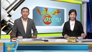 ຄະນິດຄິດໄວ ຊິງແຊ້ມວຽງຈັນ ຄັ້ງທີ3: ລາຍການ ສະບາຍດີ ວັນໃໝ່ PSTV 21 9 2017