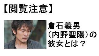 《関連記事》 http://morimori.hatenadiary.jp/entry/2014/02/22/235010...