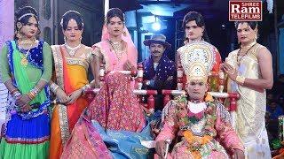 Ramamandal 2018   Toraniya Naklank Ramamandal Nani Amreli   Part 4  Full HD