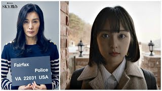 SKY CASTLE is New #1 Korean Drama | Highest Rated EVER!