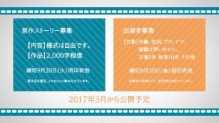 岩手県では東日本大震災の記憶を全国へ、世界へ、そして未来へとつない...