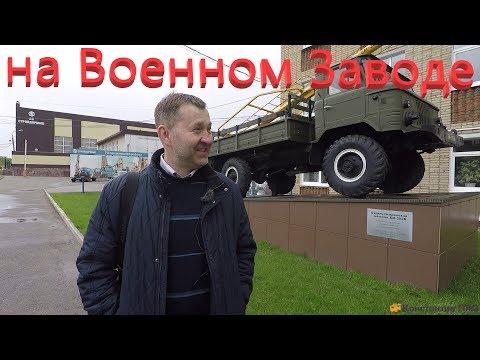 Буровая установка БМ-811 и другие машины от завода Стройдормаш:  МКМ-200 и МКМ-240.