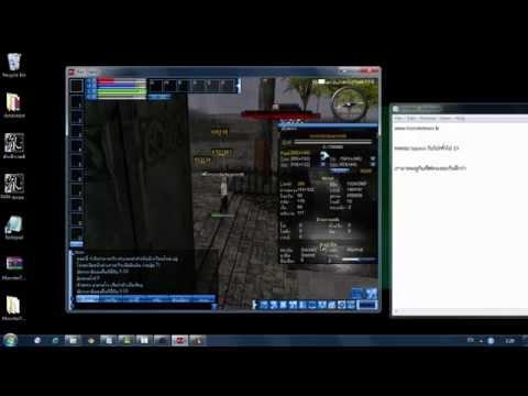 โปรปั้มสเตตัสแรนเถื่อน อัพเดทล่าสุด + bypass  ใช้งานง่าย monsterteam