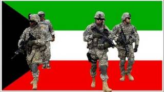 US Forces To Kuwait For Iran Invasion