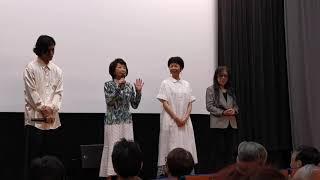 5月18日、東京渋谷ユーロスペース。 主演・吉行和子、菜 葉 菜、寛 一 ...