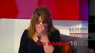 Kisabac Lusamutner anons 01 12 16 Kes Champin