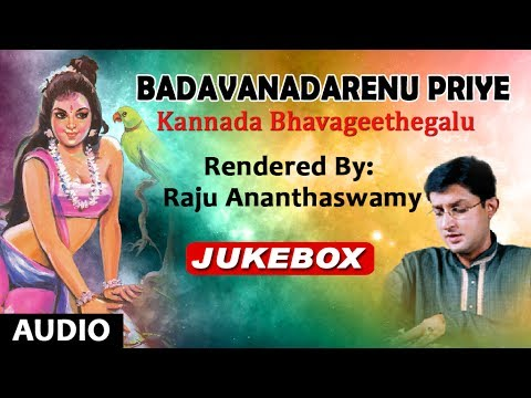 Badavanadarenu Priye | Kannada Bhavageethegalu | Raju Ananthaswamy, C Ashwath, Mysore Ananthaswamy,