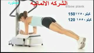 اجهزة تخسيس crazy fit massager for slimming jsb hf14 reviews hd27