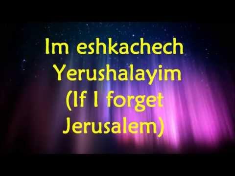 Ben Snof - Im Eshkachech Yerushalayim - Lyrics and Translation