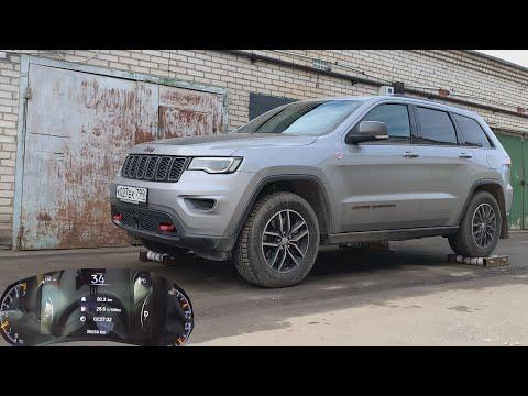 Как гребёт Jeep Grand Cherokee / Cherokee - фиаско и победа