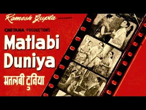 Kaanton mein rahne wale kanton se kya darende..Mukesh - Matlabi Duniya1961.,a tribute