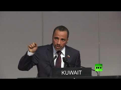 شاهد: الوفد الإسرائيلي يعترض ويقاطع كلمة رئيس مجلس الأمة الكويتي في جنيف  - نشر قبل 2 ساعة