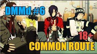 /ПРОХОЖДЕНИЕ НА РУССКОМ/ Dramatical murder   Драматическое убийство Common Route #6 (18+, YAOI)