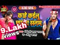 #Superhit sad song DJ 2020 || bideshi Lal Yadav aur Anshu Bala ke super hit Bewafai song ||
