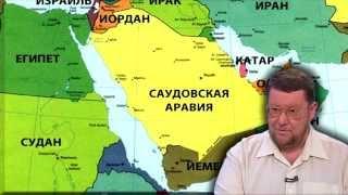 Сатановский: война в Йемене перевернет Аравийский полуостров