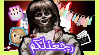 #1: سلسله افلام الرعب المفضله ????????.