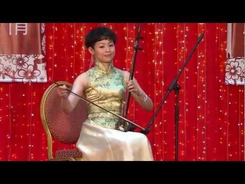 Chinese Erhu: Meet Yurt 二胡演奏: 敖包相會 by Fujian Song & Dance Troupe 福建省歌舞剧院 @ Raffles City (2013)