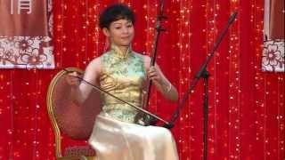 二胡演奏: 敖包相會 福建省歌舞剧院 春城洋溢华夏情 來福士城 Chinese Erhu: Meet Yurt by Fujian Song u0026 Dance Troupe @ Raffles City