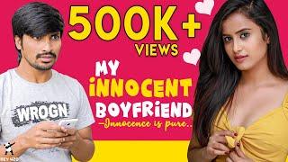 My Innocent Boyfriend | Innocence is Pure | Rey420 | Sunny K | Sheetal Gauthaman