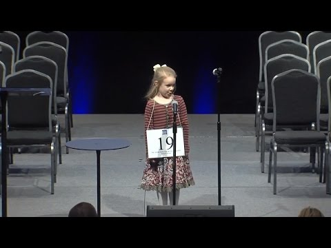 Thumbnail: Meet The 5-Year-Old Who's The Youngest Spelling Bee Champion Ever