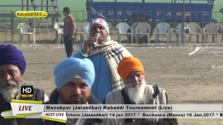 Manakpur (Jalandhar) Kabaddi Tournament 11 Jan 2017 (Live)