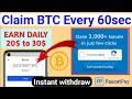How To Earn Money Online From Bitcoin Blocks App  Urdu ...