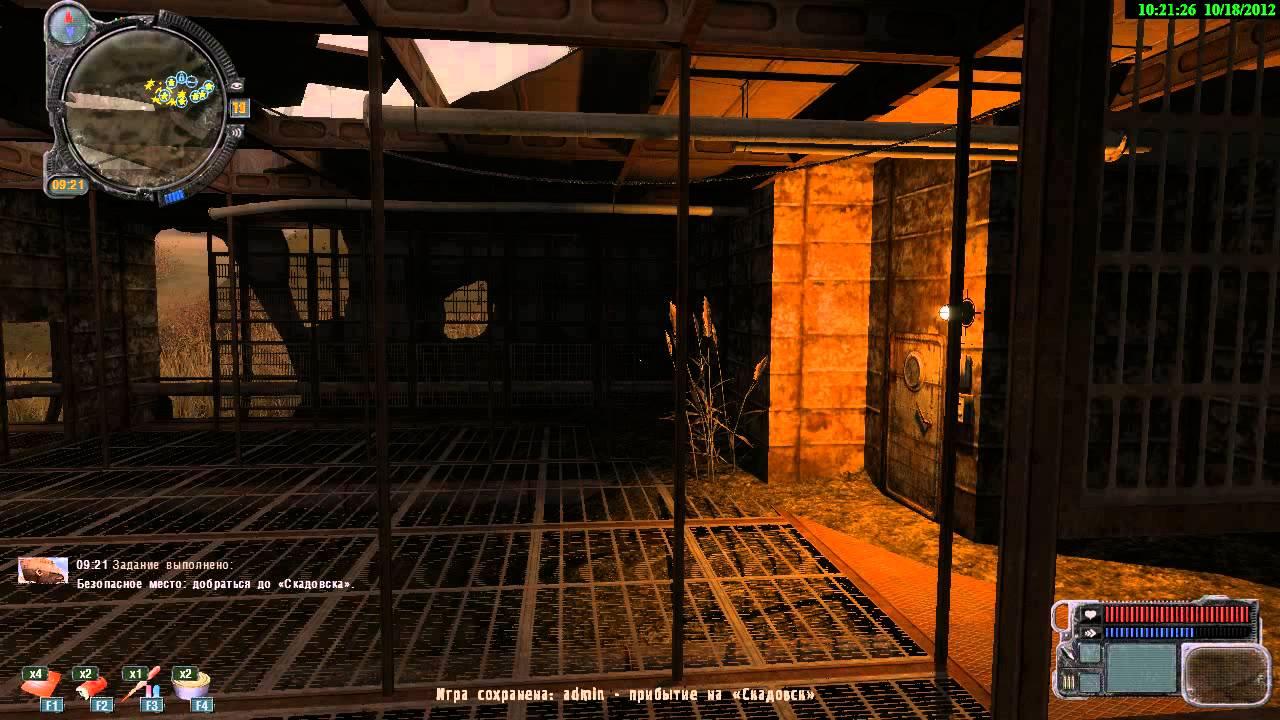тень чернобыля как сделать много денег в начале игры