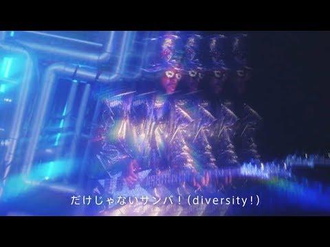 上白石萌歌 テイジン CM スチル画像。CM動画を再生できます。