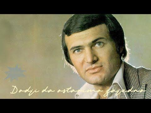 Saban Saulic - Sanela - (Audio 1978)