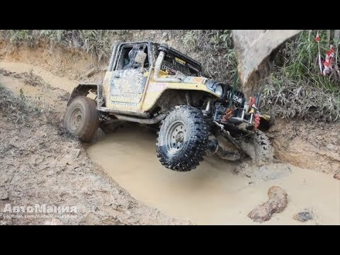 EXTREME OFF ROAD