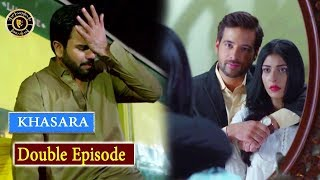 Khasara Episode 19 & 20 - Top Pakistani Drama